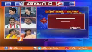 Debate On 5 States Exit Polls and Lagadapati Survey Results Telangana Elections | P1 | iNews - INEWS