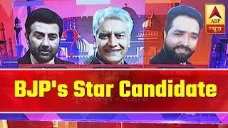 BJP's star candidates in Lok Sabha elections 2019 - ABPNEWSTV