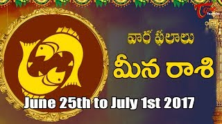 Rasi Phalalu   Meena Rasi   June 25th to July 1st 2017   Weekly Horoscope 2017   #Predictions - TELUGUONE