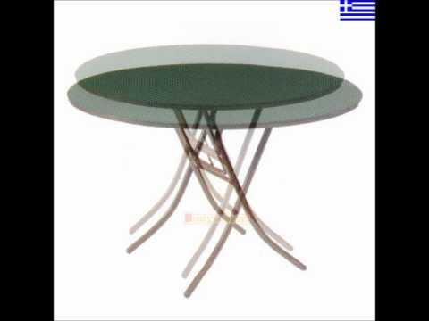 Τραπέζια με τσόχα