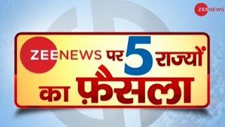 BJP releases poll manifesto, promises 10 lakh jobs per year - ZEENEWS