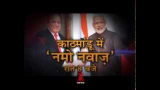 """Watch """"Namo-Nawaz in Kathmandu"""" at 08:00 PM only on Zee News - ZEENEWS"""