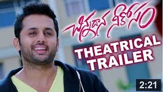 Chinnadana NeeKosam Movie Latest Trailer || Nithin, Mishti Chakraborty - SRIBALAJIMOVIES