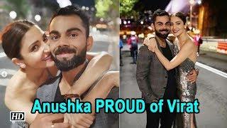 Anushka PROUD of Virat & Team India | Ind Vs Aus cricket series - IANSINDIA