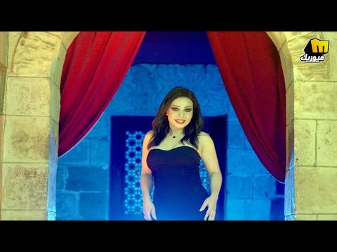 سماح منير – أجيبلك شيكولاتة |  فيديو كليب