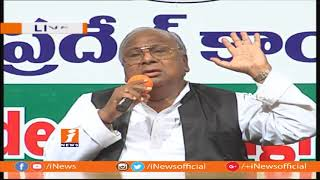 V Hanumantha Rao Comments On CM KCR Govt In Telangana | iNews - INEWS
