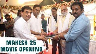 Mahesh Babu 25th Movie Opening - Vamshi Paidipally | Dil Raju, Aswani Dutt - DILRAJU
