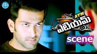 ATM Movie Scenes - Prithviraj Creates Duplicate ATM Cards || Bhavana || Samvrutha Sunil - IDREAMMOVIES
