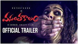 Nayanthara's Vasantha Kaalam Movie Official Trailer   2020 Telugu Movie Trailers - TFPC
