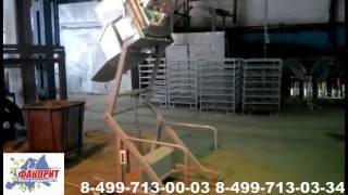 Купить гидравлический подъёмник мобильный