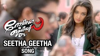 Romeo & Juliets Malayalam Movie Video Songs | Seetha Geetha Song | Allu Arjun | Catherine Tresa - MANGOMUSIC