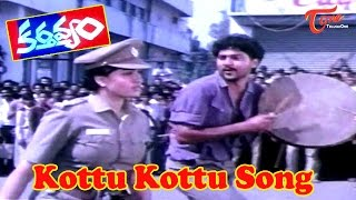 Karthavyam Movie Songs || Kottu Kottu Song || Vijayasanthi || Vinod Kumar - TELUGUONE