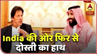 'Will extend hand of friendship to India again after 2019 elections': Pak PM Imran Khan - ABPNEWSTV