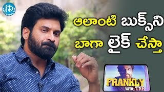 I Love Those Books Very Much - Subbaraju || Frankly With TNR || Talking Movies with iDream - IDREAMMOVIES