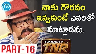 Director Geetha Krishna Interview Part #16 || Frankly With TNR || Talking Movies With iDream - IDREAMMOVIES