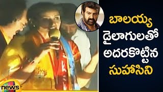 Nandamuri Suhasini Speech At Kukatpally Roadshow | TDP Election Campaign | Mango News - MANGONEWS