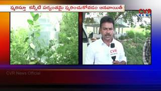 సమాధులపై అక్రమ నిర్మాణాలు | Illegal constructions On Graves In Bellampalli | Mancherial | CVR NEWS - CVRNEWSOFFICIAL