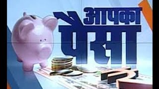 Aapka Paisa 7/3/14: Sensex makes new record - INDIATV