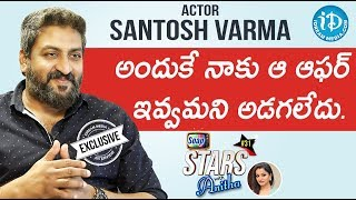 Actor Santosh Varma Exclusive Interview || Soap Stars With Anitha #31 - IDREAMMOVIES