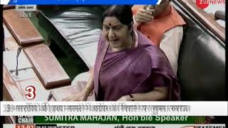 Morning Breaking: Congress to push privilege notice against Sushma Swaraj - ZEENEWS