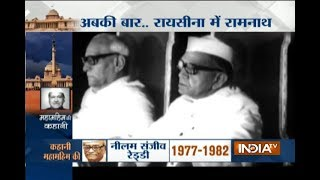 How the story of emergency related to 5th President of India Fakhruddin Ali Ahmed - INDIATV