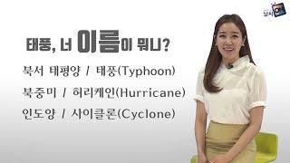 [날씨온뉴스] 07월 4째주