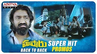 Hushaaru Back To Back Super Hit Promos || Hushaaru Movie || Sree Harsha Konuganti - ADITYAMUSIC