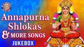 Annapurna Shlokas & More Devotional Songs | Collection Of Durga Devotional Songs | Devi Mantras - RAJSHRISOUL