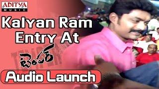 Kalyan Ram Entry At Temper Audio Launch Live || NTR, Kajal Aggarwal, - ADITYAMUSIC
