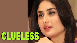 Kareena Kapoor clueless about her next film with Rohit Shetty! | Bollywood News