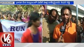 Kishan Reddy participated in 'Run for unity' rally in Hyderabad - V6NEWSTELUGU