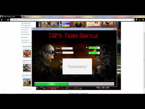 Посмотреть ролик - Как взломать Игру Tdp4 Проект Тьмы , как взломать.