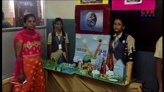 Children's fest exhibition in Gautam Model School | Ameerpet | CVR News - CVRNEWSOFFICIAL