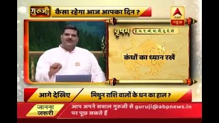 Daily Horoscope with Pawan Sinha: Know what does your day have for you - ABPNEWSTV