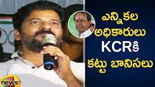 Revanth Reddy Strong Questions to Election Commission And DGP | Revanth Reddy Speech | Mango News - MANGONEWS