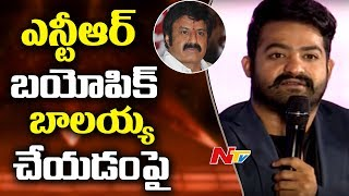 NTR Responds on Bala Krishna Doing Sr.NTR's Biopic || #BiggBossTelugu Press meet || NTV - NTVTELUGUHD
