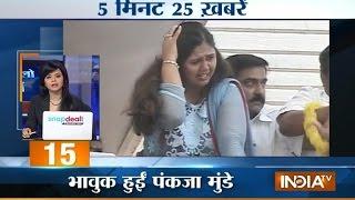 India TV News: 5 minute 25 khabrein | October 20, 2014 | 7 AM - INDIATV