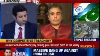India Debates: Total betrayal of India today,massive sell-out to Pak today - NEWSXLIVE