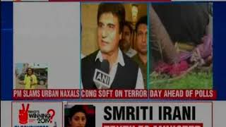Maoists have stepped up attacks just a day ahead of elections in Chhattisgarh - NEWSXLIVE