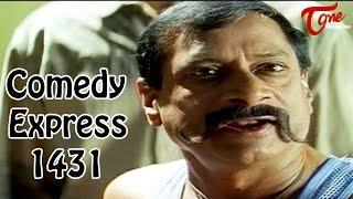 Comedy Express 1431    Back to Back    Telugu Comedy Scenes - TELUGUONE