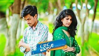 Mounam   Latest Love Telugu Short Film 2016  by Bhanu - YOUTUBE