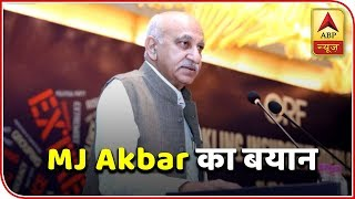 Panchanama(17.10.18): PM Modi sends MJ Akabar's resignation to the President - ABPNEWSTV