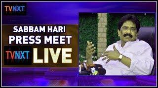 Sabbam Hari Press Meet LIVE || Vizag| Tvnxt live stream - MUSTHMASALA