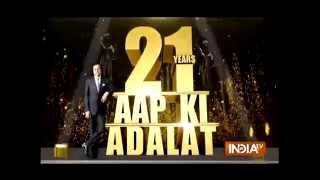 Aap Ki Adalat successfully completes 21 years - INDIATV