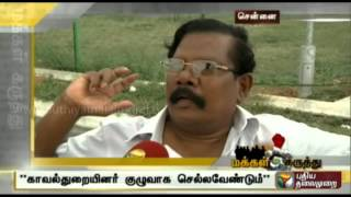 Public Opinion 22-07-2014 Puthiya Thalaimurai TV Show