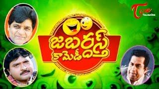 Jabardasth Comedy Scenes 43 | Hilarious Telugu Comedy Scenes Back to Back - NAVVULATV