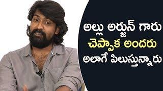 Actor Shatru About Allu Arjun And Ram Charan | TFPC - TFPC