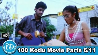 100 Kotlu Full Movie Parts 5/11 - Baladitya, Saira Bhanu - IDREAMMOVIES