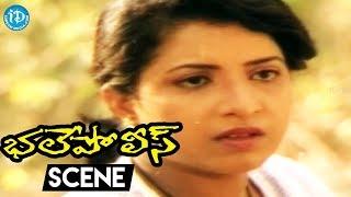 Bhale Police Movie Scenes -Ali And Ritu Shilpa Plans To Catch Muder Culprit || Babu Mohan - IDREAMMOVIES