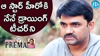 I Was That Star Hero's Drawing Teacher - Maruthi || Dialogue With Prema - IDREAMMOVIES